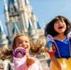 Disney Q&A